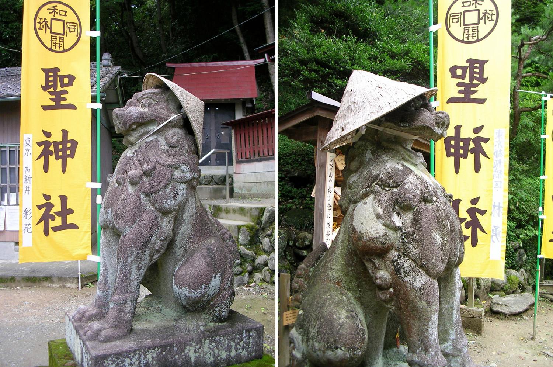 聖神社の狛犬