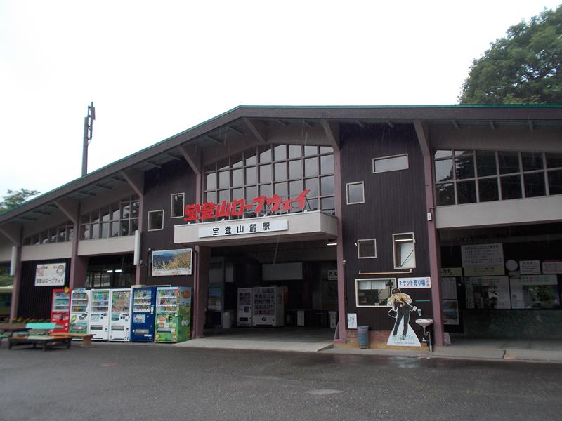 宝登山山麓駅