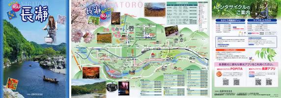 長瀞MAP