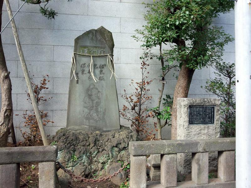 貯金塚(芝大神宮)