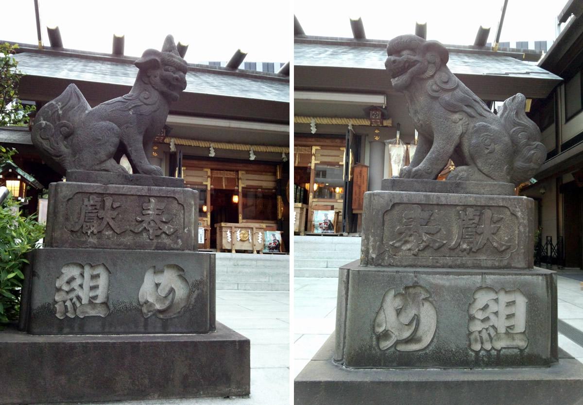 狛犬(芝大神宮)