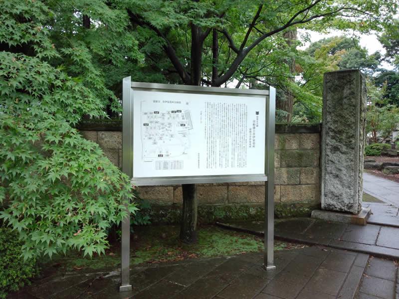 豪徳寺井伊家墓所
