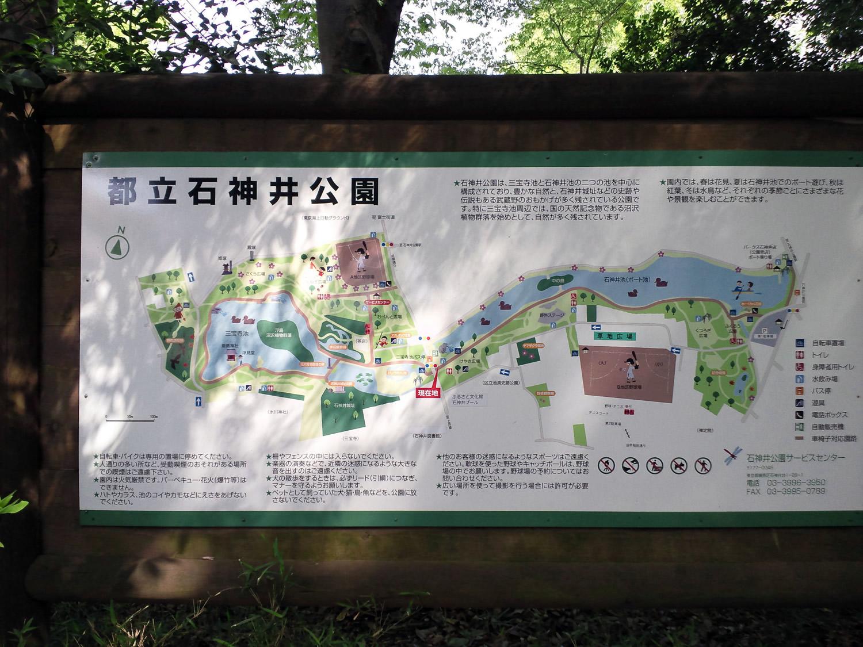 石神井公園MAP