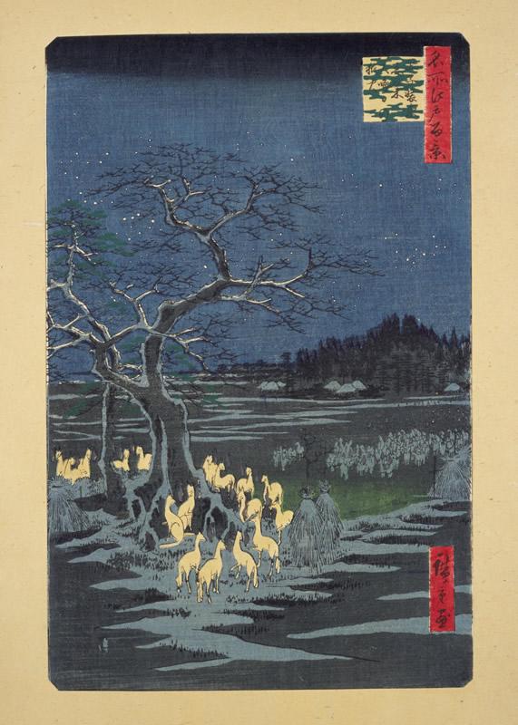 名所江戸百景 王子装束ゑの木大晦日の狐火