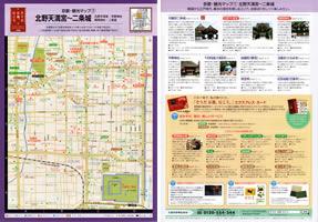 京都・観光マップ07