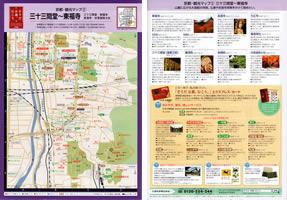 京都観光マップ02