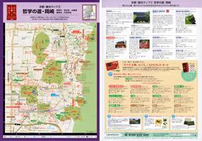 京都観光マップ04
