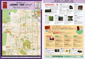 京都観光マップ09