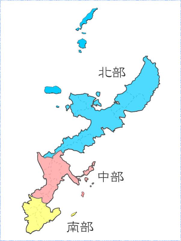 沖縄本島のエリア分け